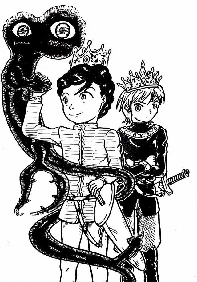 王様ランキングの画像 p1_24